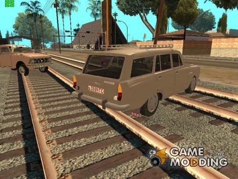 Пак машин АЗЛК by Vone для GTA San Andreas