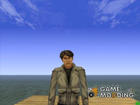 Kotaro Minami  (Kamen Rider) для GTA San Andreas