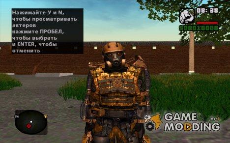 Скиталец в экзоскелете из S.T.A.L.K.E.R для GTA San Andreas