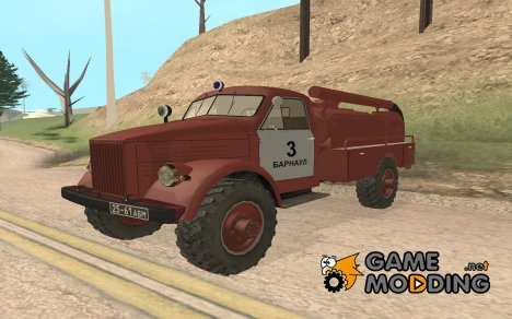 ГАЗ 63 Пожарная машина for GTA San Andreas