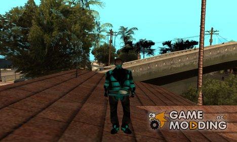 Инопланетный гангстер for GTA San Andreas