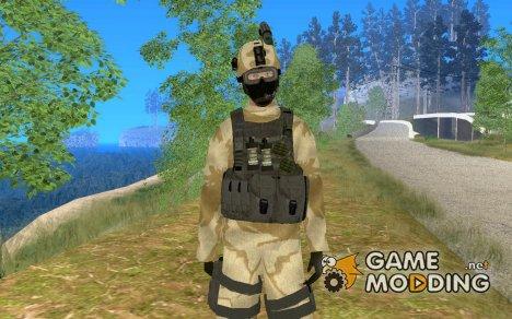 Скин спецназовца для GTA San Andreas