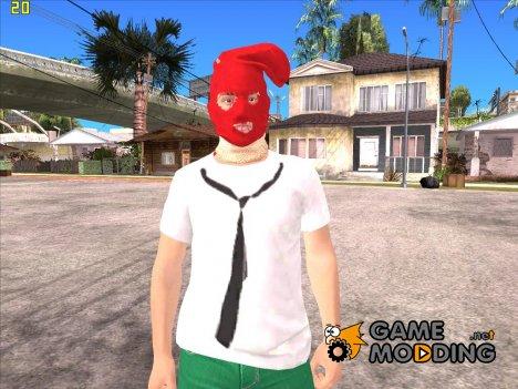 Skin GTA V Online 2015 в красной маске for GTA San Andreas