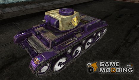 Шкурка для T-15 (Вархаммер) for World of Tanks
