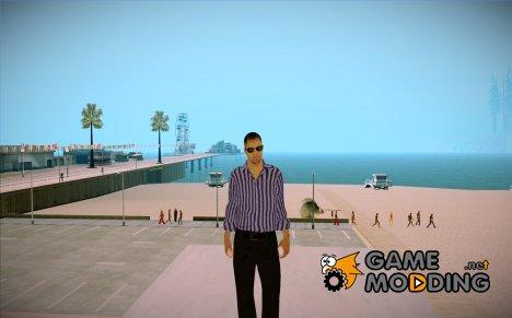 Sbmyri for GTA San Andreas