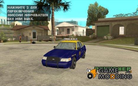 Ford Crown Victoria West Virginia Police для GTA San Andreas