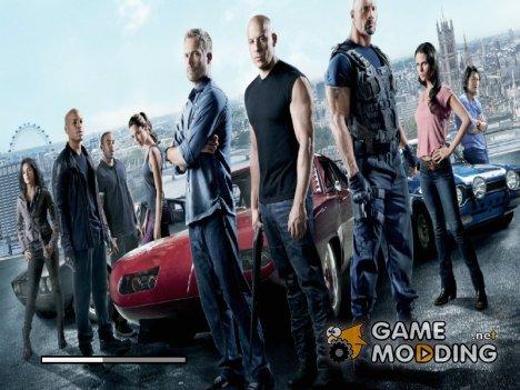 "Загрузочные экраны ""Форсаж"" для GTA San Andreas"