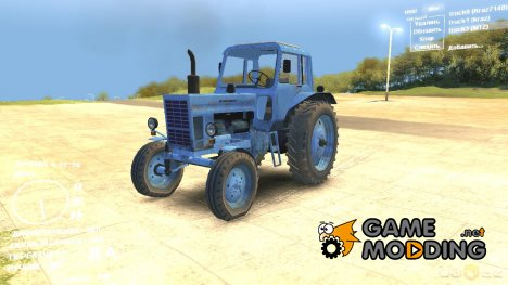 Трактор МТЗ 80 for Spintires DEMO 2013