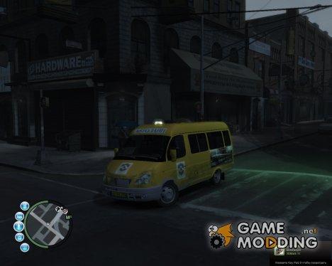 ГАЗ 2705 Маршрутка v2.0 for GTA 4