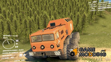 МАЗ Болотоход for Spintires DEMO 2013