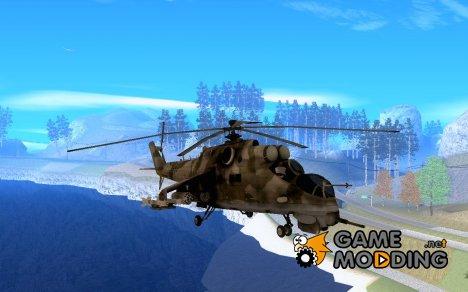 МИ-24 для GTA San Andreas