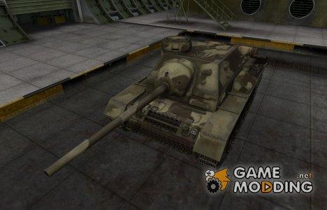 Пустынный скин для СУ-85И для World of Tanks