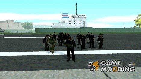 Пак скинов полиции для GTA San Andreas