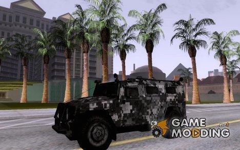 ГАЗ 2725 from BO2 for GTA San Andreas