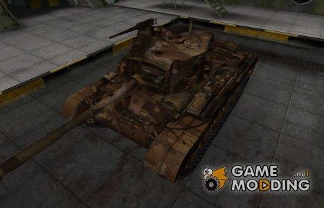 Американский танк M46 Patton for World of Tanks