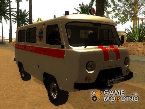 УАЗ-452 Скорая Помощь города Одессы для GTA San Andreas