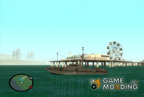Военный катер из CODMW3 for GTA San Andreas