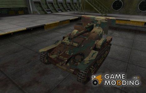 Французкий новый скин для Renault UE 57 for World of Tanks