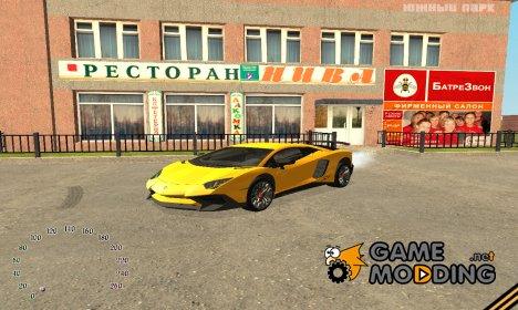 МодПак для сервера Южный Парк v.2 for GTA San Andreas