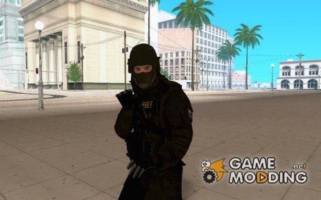 Сотрудник ФСБ для GTA San Andreas
