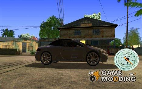 Пневматическая подвеска для GTA San Andreas
