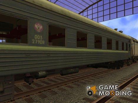 Пассажирский вагон for GTA San Andreas