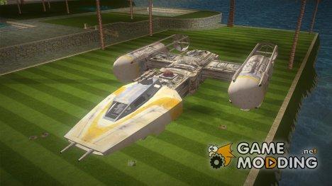 BTL-A4 Y-wing for GTA Vice City