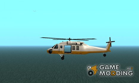 Raindance Entebable для GTA San Andreas