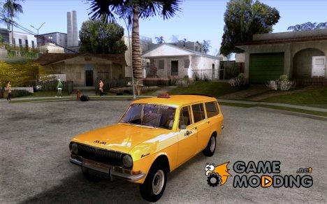 ГАЗ 24-02 Волга Такси for GTA San Andreas