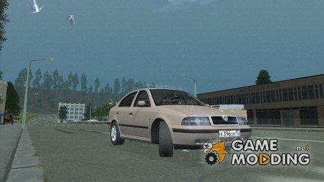 Skoda Octavia 1997 for GTA San Andreas