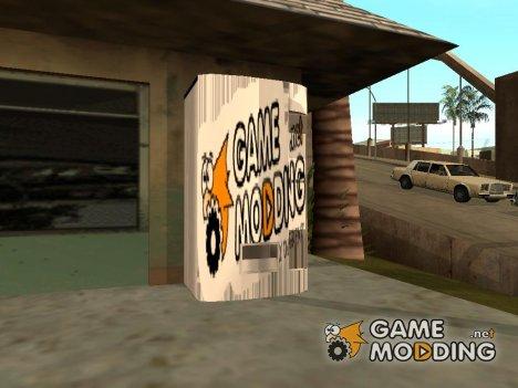 Новый автомат с газировкой for GTA San Andreas