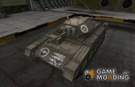 Зоны пробития контурные для Crusader for World of Tanks