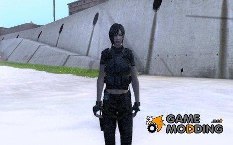 Ада Вонг Задание Ады for GTA San Andreas