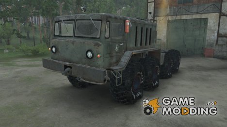 МАЗ 537 for Spintires 2014