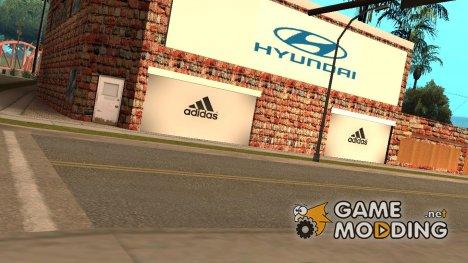 Новый Спортзал в Гантоне №1 для GTA San Andreas