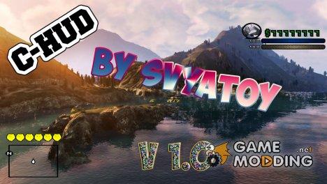 C-HUD v1.0 by SVYATOY для GTA San Andreas
