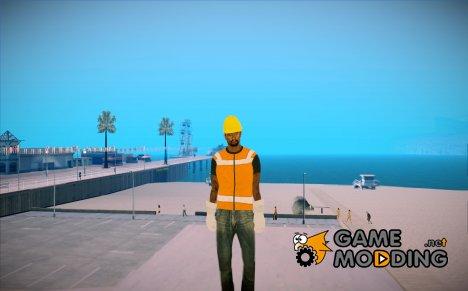Bmycon для GTA San Andreas