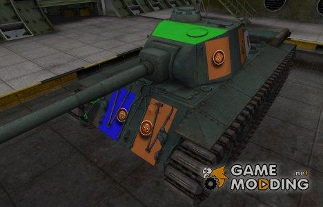 Качественный скин для FCM 50 t для World of Tanks