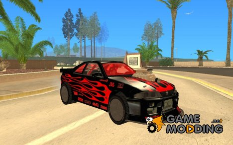 Nissan Skyline R33 Red Fire Drag для GTA San Andreas