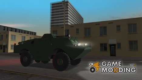 БРДМ-2 для GTA Vice City