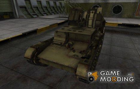 Шкурка для СУ-5 в расскраске 4БО for World of Tanks