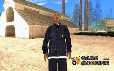 B-Dup из Cutscene.img для GTA San Andreas