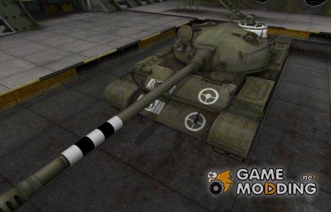 Зоны пробития контурные для Т-62А for World of Tanks