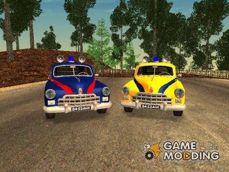 ГАЗ 12 ЗиМ Советская милиция для GTA San Andreas