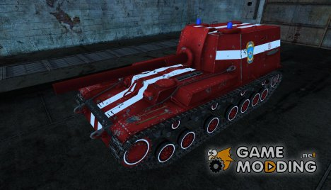Объект 212 GreYussr for World of Tanks