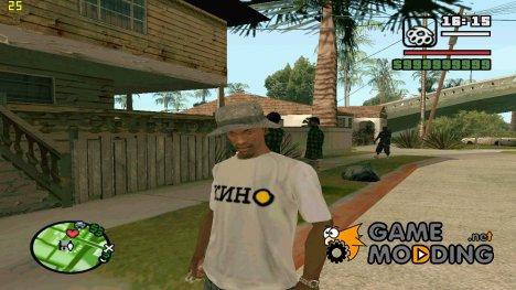 Пак Российской одежды для GTA San Andreas