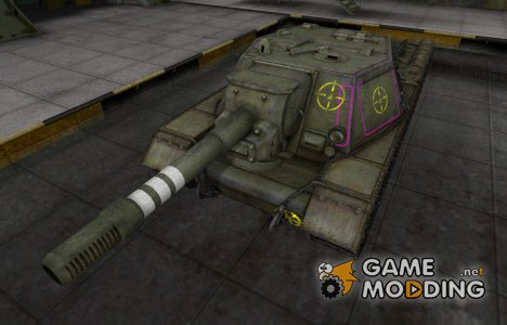 Контурные зоны пробития СУ-152 for World of Tanks
