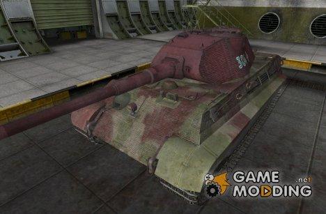 Шкурка для PzKpfw VIB Tiger II for World of Tanks