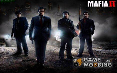 Загрузочные экраны из Мафия 2 для GTA San Andreas
