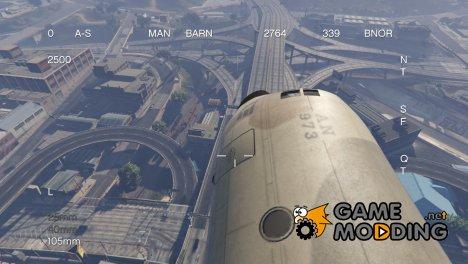 Поддержка с воздуха v1.3 for GTA 5